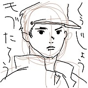 空条モブ太郎