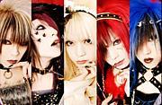 ☆Megaromania☆