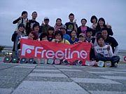 Freeline Skates in 広島