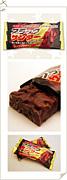 超絶チョコレートBS
