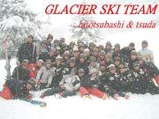 グラシェールスキーチーム