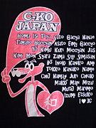 C娘JAPAN(o^∀^o)/