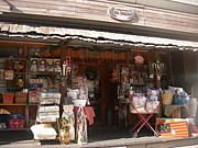 ROSEMARY♡海老名店
