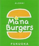 Mana Burgers!