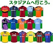 We Love Jリーグ!!