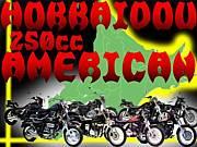 北海道250ccアメリカン