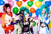 Anzel☆Stripper【AKR】