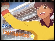 杉山多義【銀河へキックオフ!!】