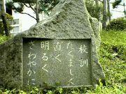久保田千秋先生 3年3組 18期生