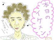 Hey!! Volz!!