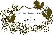 relax & beauty salon Welina
