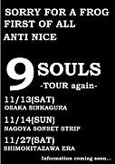 9SOULS TOUR