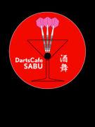 DartsCafe酒舞(SABU)