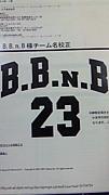 B.B.n.B
