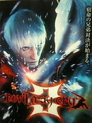 Devil May Cry3 パチスロ{777}