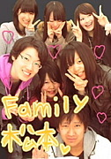 FAMILY松本∩^ω^∩