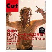 Cut〜sideB〜