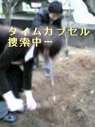 川西中学校 S61&62生♪