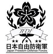 日本自由防衛軍 -JFDF-