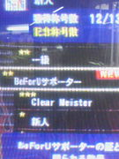 Be For U サポーター