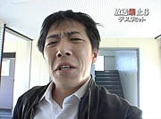 古茂田 俊作(放送禁止)