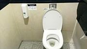 公共トイレ・快適に入ろう会