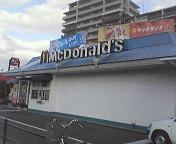 マクドナルド吉塚トイザラス店
