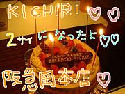 KICHIRI★阪急岡本店