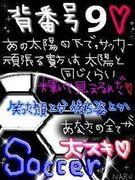 フットサルチーム「FC.Orione」