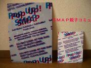 SMAP大好き親子 大集合!