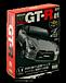 週刊 日産GT-R コレクション