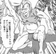 ガロン 塚本