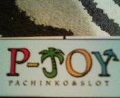 P-JOY★ 集合 in浅草