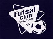 フットサルクラブ横浜