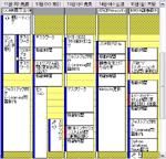 PIM デジタル手帳 個人情報管理