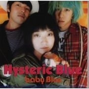 baby Blue・Hysteric Blue