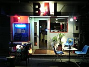 福島BAL STYLE