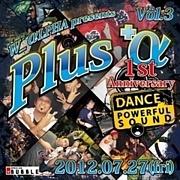 【Plus α】【Sound α】@BUBBLE