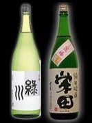 仙台で飲んだら楽しくね!?