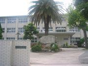 大牟田市立平原小学校