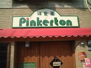 Team Pinkerton