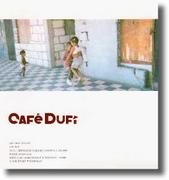 cafe dufi @ nagoya japan