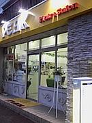 美容室PEAK(ピーク)