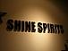「SHINE SPIRITS」が好き