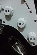 音ゲーリアルセッション 九州版
