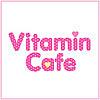 Vitamin Cafe(ビタミンカフェ)