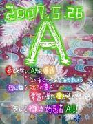 日本女子大附属高等学校3A
