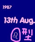 1987/8/13&O型♡