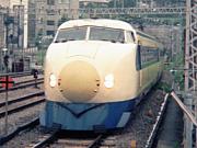 新幹線系女子