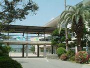 江田島市立江田島中学校